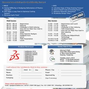 Seminar Solidworks Mold & Dies 2014 – Tangerang