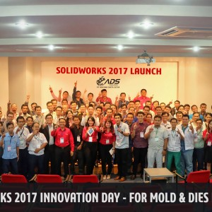 solidworks 2017 launch - all participants