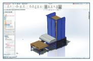 large assembly design